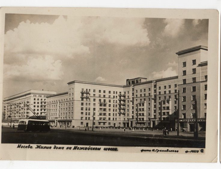 Kutuzovsky avenue, Moscow, 1939.