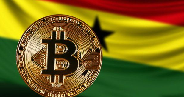 Ghana Should Invest 1% of Its Reserves in Bitcoin: Nduom VP Tells Central Bank