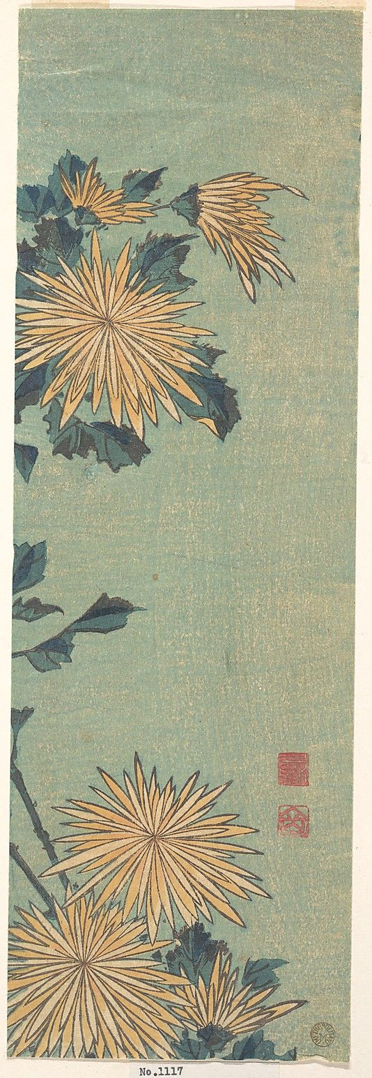 Yellow Chrysanthemums on a Blue Ground  Katsushika Hokusai  (Japanese, 1760–1849)  Period: Edo period (1615–1868) Date: ca. 1825 Culture: Japan Medium: Polychrome woodblock print; ink and color on paper