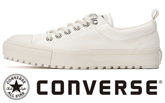 Converse cuir basse, converse all chaussures hiver étoiles