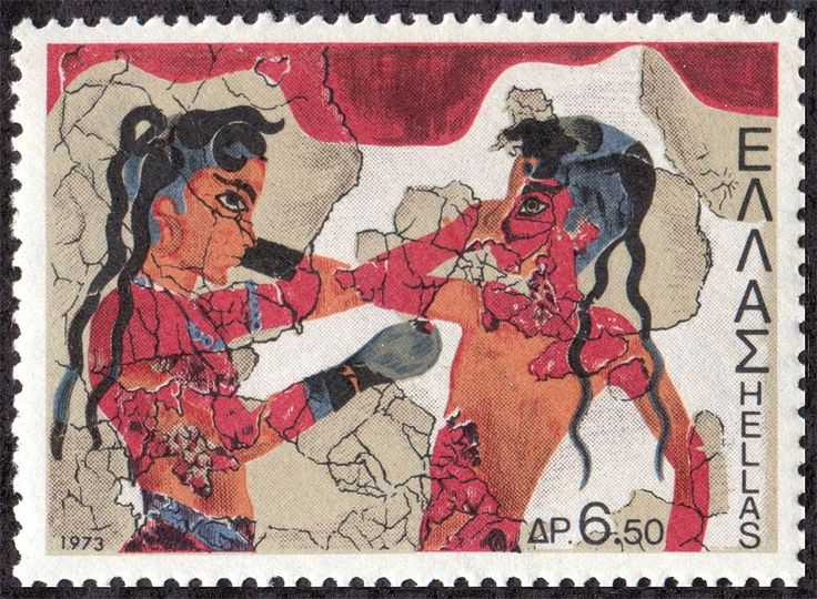 Plaka: Culture: Stamps