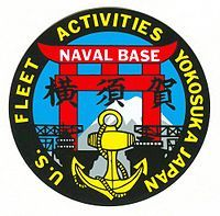 USN Yokosuka, Japan  I lived on this base for two years (1975-1977) and met my husband there.