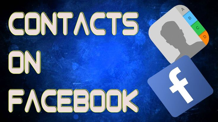 How To Find out  Your Contacts Facebook Account In Facebook!