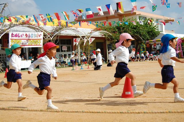 Taiiku-No-Hi: Japan's National Sports Day | Learn more on www.OkinawaHai.com
