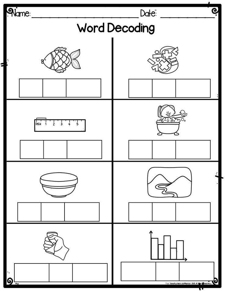 Kindergarten Word Decoding Practice Assessment Worksheets For Kindergarten Sp Kindergarten Worksheets Kindergarten Worksheets Printable Practices Worksheets