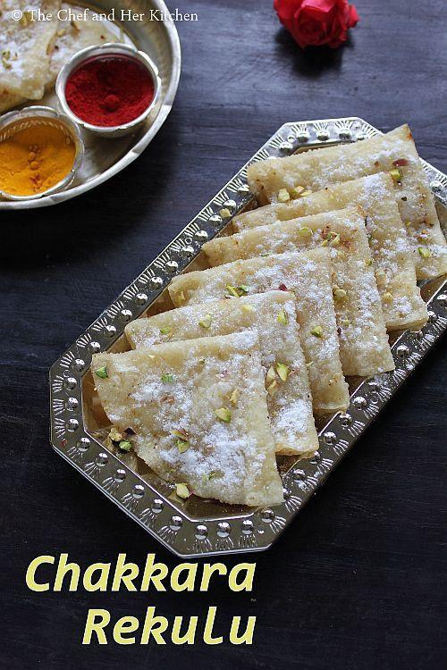 chakkara rekulu
