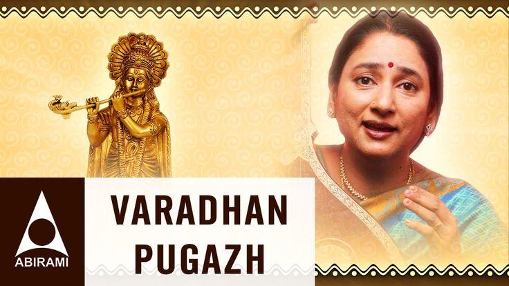 Varadhan Pugazh - Subhashini Parthsarathy - Krishnan - Songs of Krishna - non stop krishna bhajans - best shri krishna bhajans - best lord krishna bhajans - krishna bhajans collection - krishna bhajans - krishna bhajan - radha krishna bhajans - krishna songs - krishna - lord krishna - radha krishna - bhajans - bhajan - lord krishna bhajans - bhajans of krishna - bhajan krishna - shri krishna bhajans - shri krishna bhajan - popular krishna bhajans - shree krishna bhajans - sri krishna govinda…