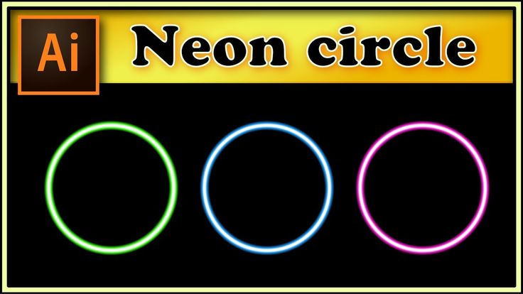 Neon circle - Adobe Illustrator tutorial - blend