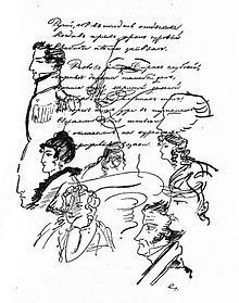 A page from one of Alexander Pushkin's manuscripts, which were famously covered in doodles.