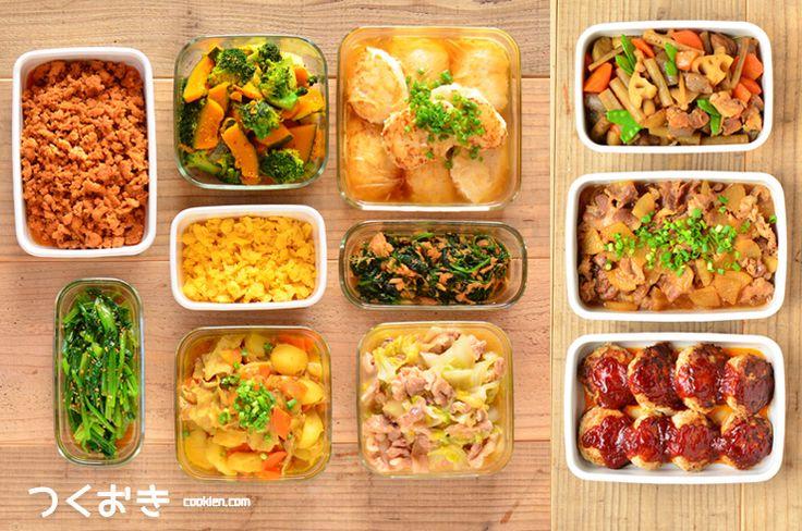 常備菜とは、日々の食事をお助けしてくれるお料理ストックです。レシピ本もたくさん発売され、人気を集めていますよね。特価で買ってしまったお野菜や少し多めに買ってしまってどうしようか悩んでいるお野菜があれば常備菜に!キャベツ、ピーマン、なすなど、余りがちなお野菜を残さずに使いきれます◎平日はお仕事で夕食の支度に時間が取れない方も、週末にまとめて作っておくと、普段の食事の準備が楽になりますよ♪レシピも簡単なものばかりなので、人気の常備菜を手軽に作って楽しみましょう。