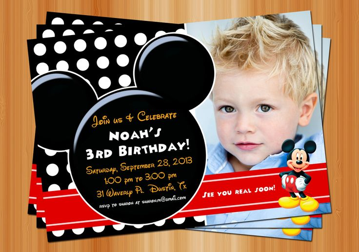 Mickey Mouse Birthday Invitation Printable by TheOlivePressPaper