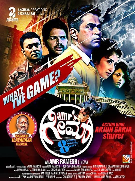 If everything had gone right, then Arjun Sarja starrer 'Game' should  have been released by the 05th of February. But due to vario...