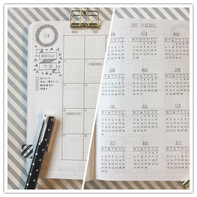 マンスリーが気になるーと言っていただいたのでUPしようと思ったんですけど、1月はもう予定書きまくっててモザイクモザイクで汚かったので。2月載せます。まだほぼ書いてないので逆に寂しいなーと、手帳の1番最初に書いた年間カレンダーも一緒に♡これもまたなんの変哲もない数字の羅列ですみません…_(:3」z)_. . . 全然おもしろくない投稿ですみません、次ちゃんと日記描きます♡. . .  #手帳 #記録 #ノート #note #文房具大好き #文房具 #ノート作り #notebook #モノクロ #モノトーン #白黒 #zequenz #zequenz360 #2017手帳 #2017