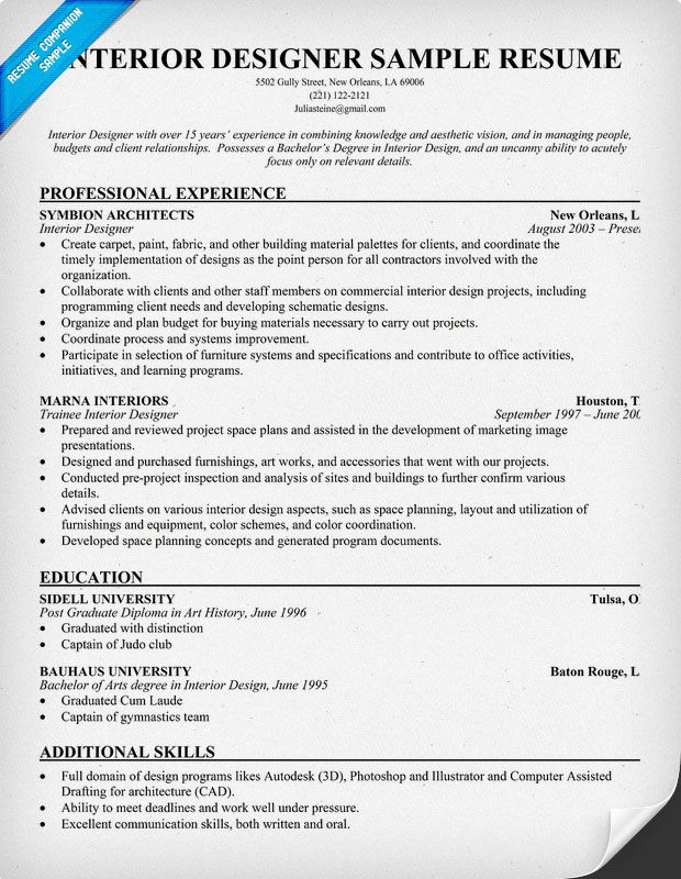 Interior Designer Resume Resumecompanion
