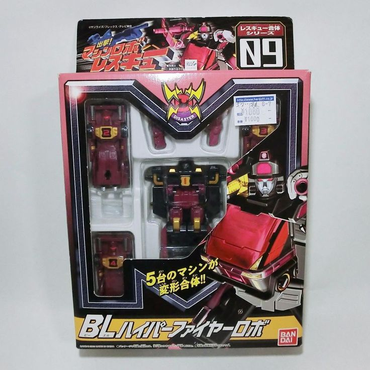 Bandai Machine Robo Rescue MRR DISASTER 09 BL Hyper Fire Robo Transformers #Bandai