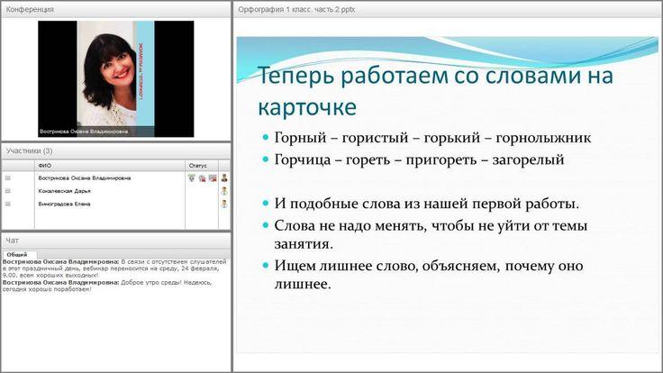 NewTutor Сказка для взрослых. Орфография (ч.2)