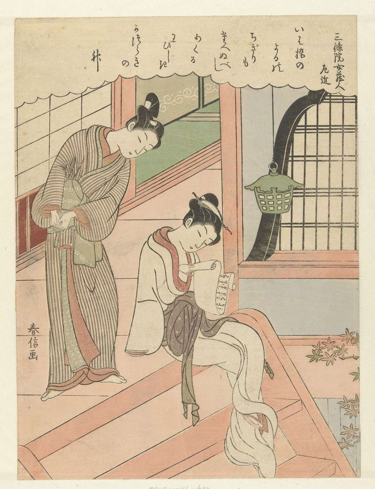 Suzuki Harunobu | Young Man Reading over a Young Woman's Shoulder, Suzuki Harunobu, 1765 - 1770 | Meisje zittend op trap van veranda, een brief lezend terwijl een achter haar staande jongen over haar schouder meeleest. Een gedicht in een wolkvormig cartouche langs de bovenkant van de prent.