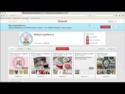Pinterest - как добавить картинки, видео, ссылки из интернета (how add link,image ) - YouTube