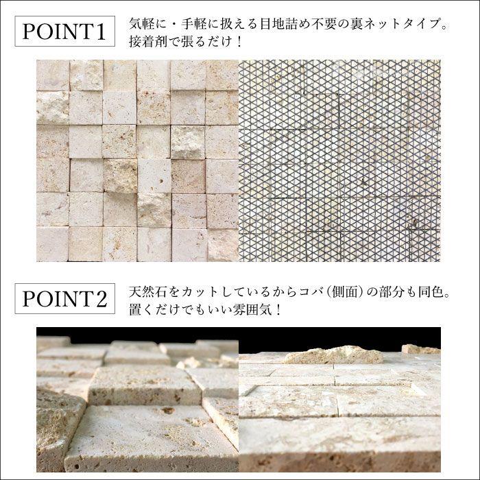 楽天市場 天然石 シート 壁材 石材 ストーン モザイク キッチン 洗面