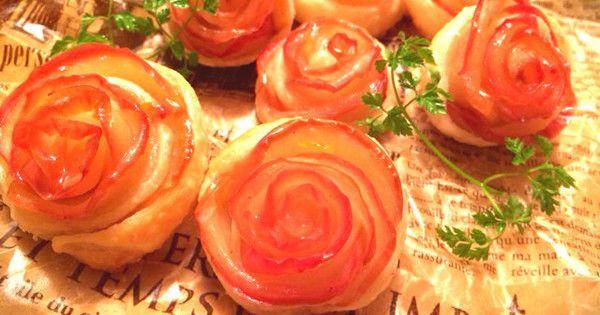 リンゴを使ったお菓子は多々あれど、美しすぎる薔薇のアップルパイを発見。もうこれは史上最高の傑作です!
