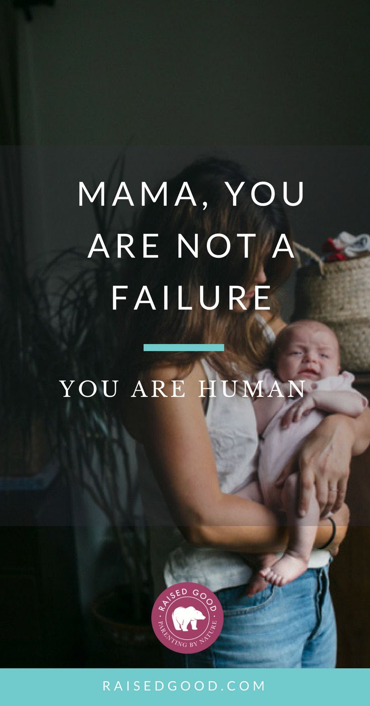 It is ok to break down. To need help. To cry in the shower. To crave the simplicity and ease of pre-parent days. It doesn't make you a bad parent. It makes you a real parent. It makes you human. I want you to know that you are not alone. We all have bad days. We all get angry. We all lose our temper. We all wish for do-overs. You are NOT alone. Read more here!