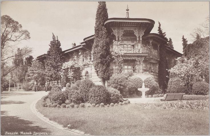 Livadia, Ciméia: O pequeno palácio antigo (onde morreu o Czar Alexandre III), cartão postal.