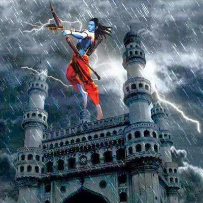HiNDU GOD: Lord Rama
