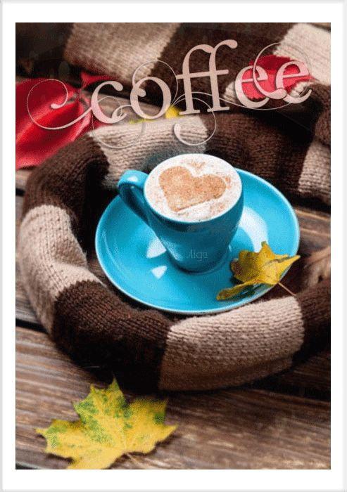 GIFS Imágenes Animadas Tazas de Café - 1000 Gifs
