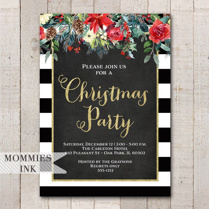 free ecard christmas party invitations%0A Holiday Party Invitation  Christmas Party Invitation  Winter Party  Black  and White Invitation
