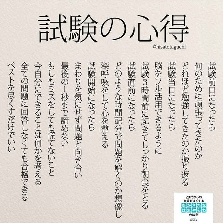 @yumekanau2のInstagram写真をチェック • いいね!95件