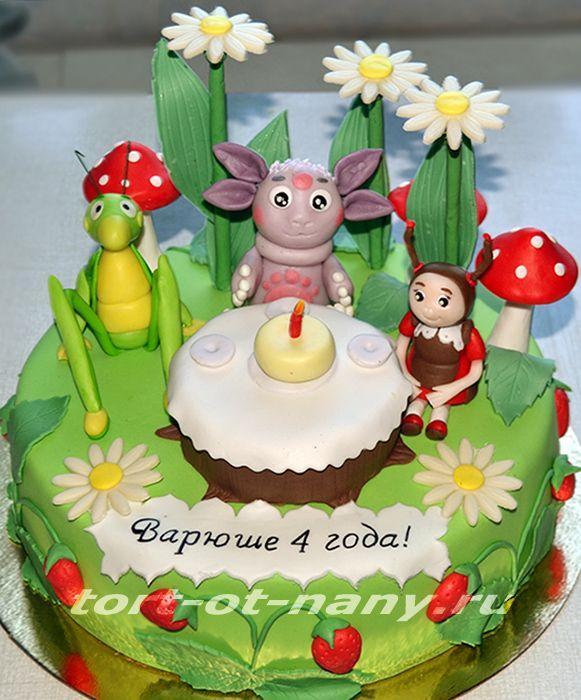 Лунтик и его друзья cake for a little girl