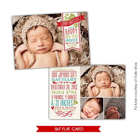 Christmas Birth Announcement Photoshop template  by birdesign