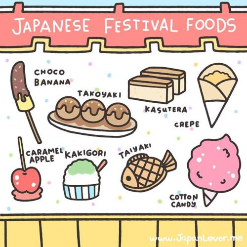 These are some of the various kinds of food you can find in Japanese summer festivals! (*¬*) Other foods not mentioned above are corn-on-stick, yakitori (grilled chicken meat on stick), yakisoba (stir-fried soba), ikayaki (grilled squid on stick),...