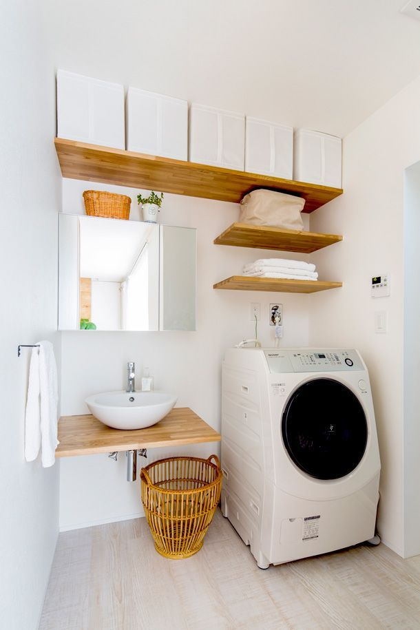 The Cozy House / Laundry room
