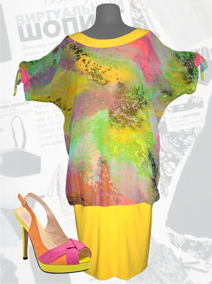 """37$ Шифоновое платье для полных девушек """"Розовая абстракция"""" с трикотажным сарафаном внутри вид с раздвинутыми рукавами Артикул 500, р50-64 Платья больших размеров  Платья свободного кроя больших размеров Шифоновые платья больших размеров  Летние платья больших размеров Длинные платья больших размеров  Платья нарядные больших размеров  Платья свободные больших размеров  Дизайнерские платья больших размеров Красивые платья больших размеров  Модные платья больших размеров"""