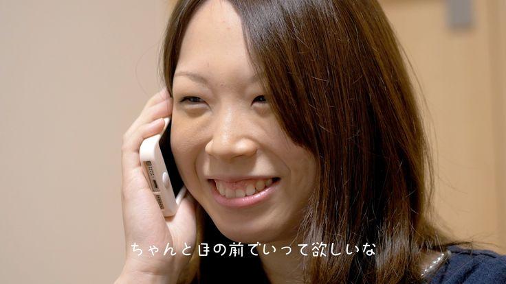 新婦「そういうことだったんですぅ」  新郎「そういうことだったんだ〜」  とってもテレ屋な新郎がプロポーズは電話ででした。 「ちゃんと目の前でいって欲しいな」という新婦の気持ちを実現するために、新郎に内緒でプロポーズ再現ドラマ制作。 アンジェブリッサで厳かに行われた挙式の後、 ちゃんと言ってもらえたかどうかぜひ見て下さい!  トリニティブライダル https://www.facebook.com/TrinityBRIDAL.JP