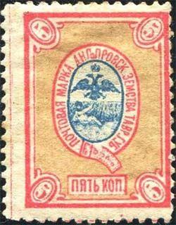1885. Литография. Кармино (желтовато) - розовая, коричневая и синяя (темно-синяя, голубая) на белой бумаге. Зубцовка 11.5