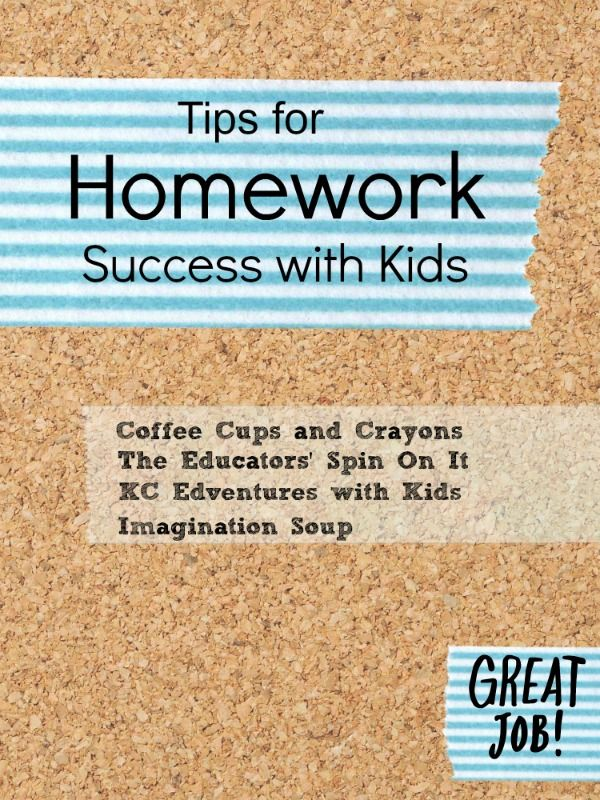 Homework Helpers   Christ the King Catholic School