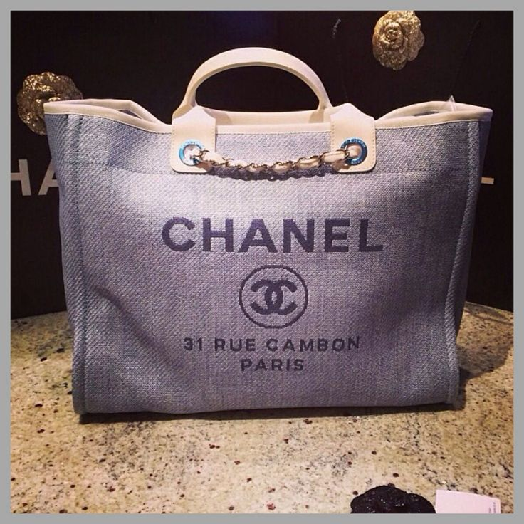 chanel diaper bag  ufe0f