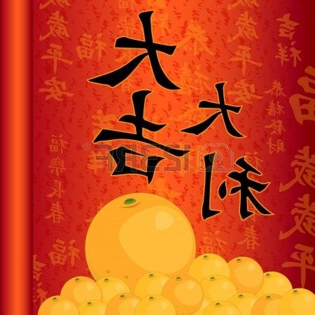 Chinese new year in chinese - @resproti