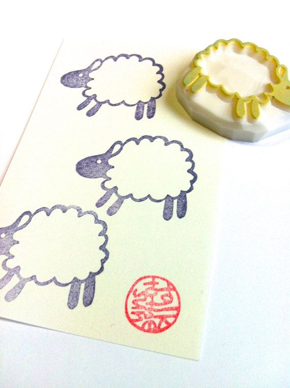 sheep rubber stamp - hand carved rubber stamp - handmade rubber stamp - running sheep on Etsy, $10.00