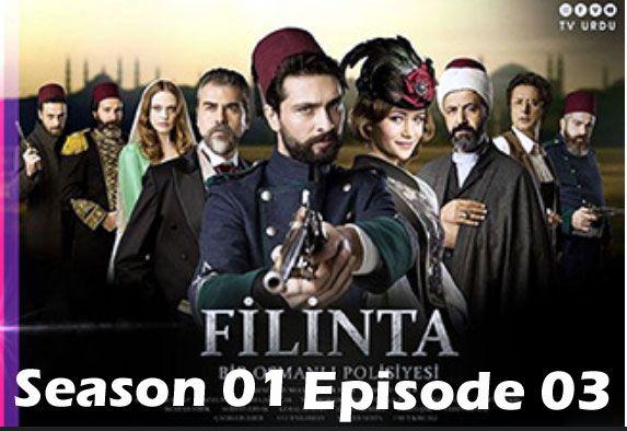 Filinta Mustafa Episode 3 Season 1 With Urdu English Subtitle Episode Subtitled Season 1