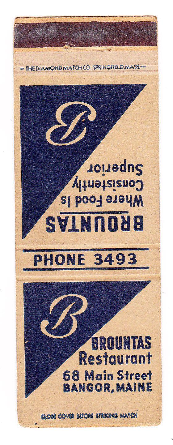 933. BROUNTAS RESTAURANT, BANGOR ME Company logo