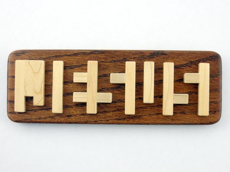 Jesus Optical Illusion Name - Wall Plaque. Inspirational Gift Idea!. This hidden word Religious sign uses light Maple and darker Red Oak wood to spell out the name Jesus. The Plaque mounted on the wall or over a door will make a lasting impression on everybody that sees it. Some people see the hidden word immediately and some see an apparently random array of wooden blocks. Blurring the image slightly with your eyes may reveal the unexpected message and some people say it makes it easier…