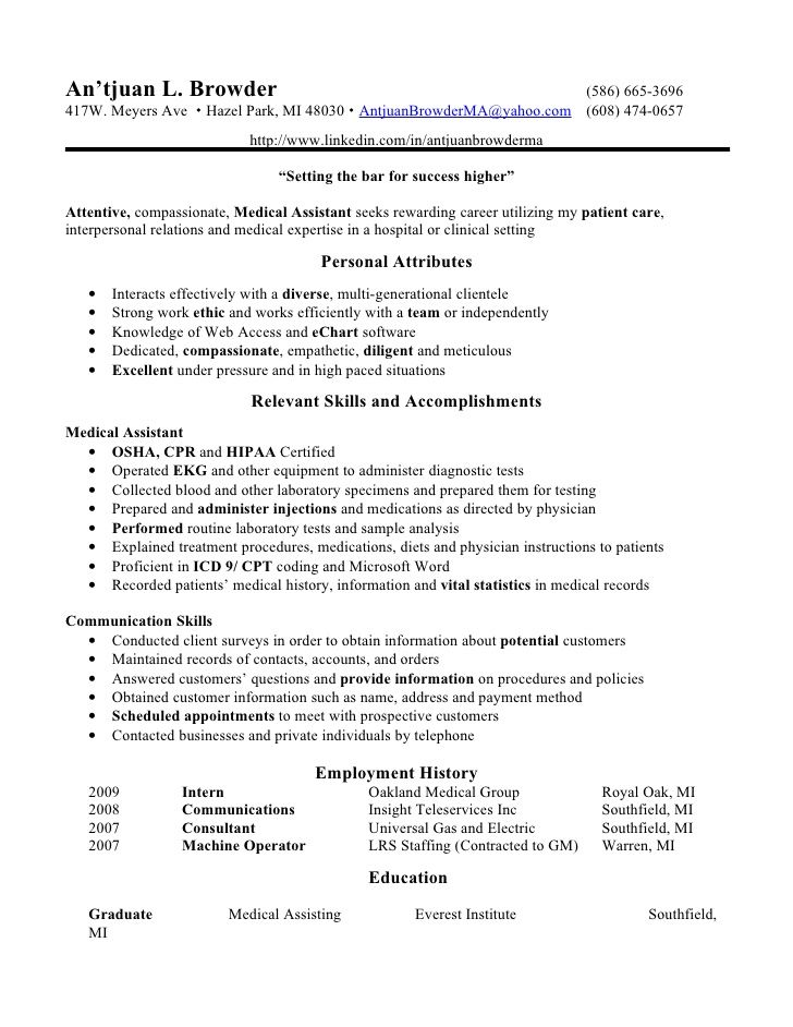 medical assistant resume skills free