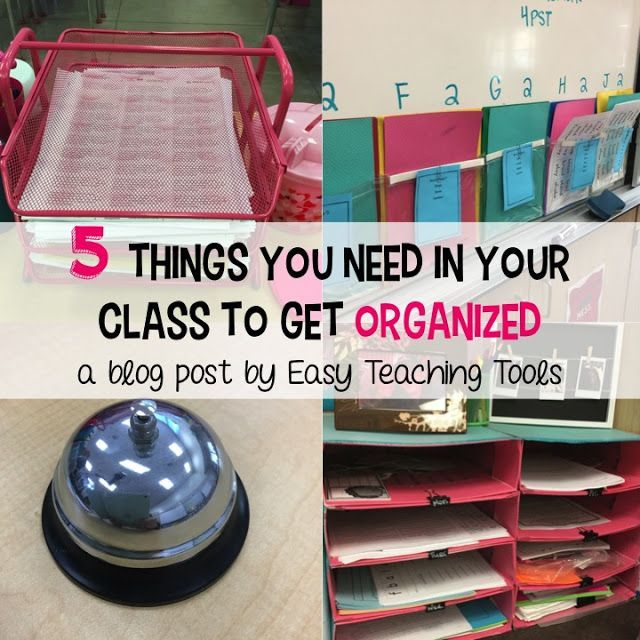 You need this easy tool in your class to get organized tomorrow!    It will save your sanity so you ca focus on other things in your class that need your attention!