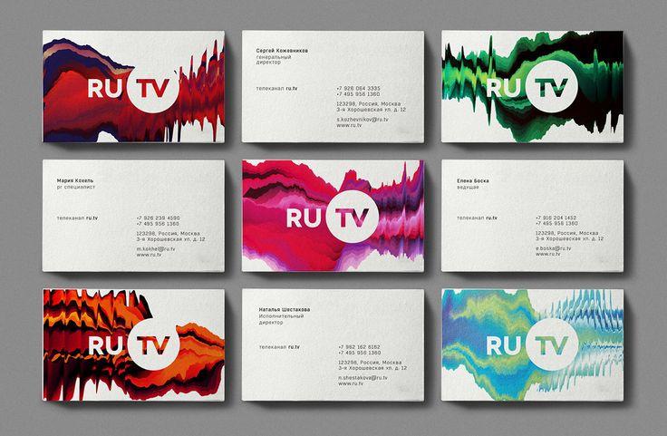 RU TV Rebranding on Branding Served