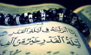 PintuLedeng.com – Lailatul Qadar merupakan malam yang dikabarkan oleh Allah SWT sebagai malam kemuliaaan dan memiliki keberkahan yang lebih baik dari pada seribu bulan. Pertanyaannya kapan waktu datangnya malam itu dan apa saja tanda-tandanya? Selanjutnya: http://pintuledeng.com/malam-lailatul-qadar-kapan-bagian-3/