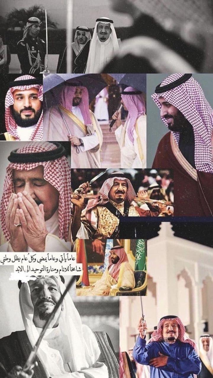افتارات صور صورة كلام تغريده خلفيات خلفية تمبلر هيدر Ksa Saudi Arabia King Salman Saudi Arabia National Day Saudi