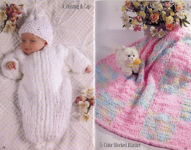 Knitted Baby Bunting Bag Pattern Images - handicraft ideas home ...